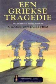 Een griekse tragedie