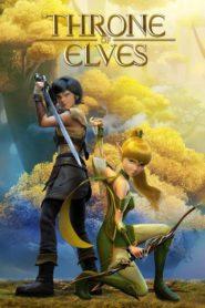 Dragon Nest Movie 2: Throne of Elves