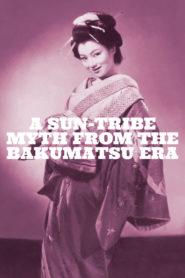 Sun in the Last Days of the Shogunate