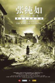 Iris Chang: The Rape of Nanking