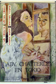 Lady Chatterley in Tokyo
