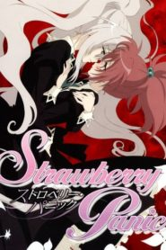Strawberry Panic !