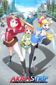 Akiba's Trip: The Animation