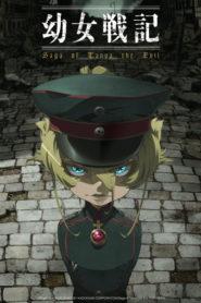Yojo Senki: Saga of Tanya the Evil