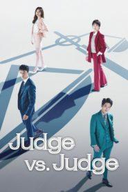 Judge vs. Judge