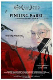 Finding Babel