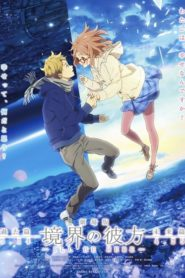 Beyond the Boundary Movie: I'll Be Here - The Past