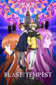 Blast of Tempest: The Civilization Blaster