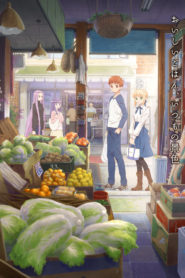 Today's Menu for Emiya Family
