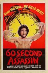60 Second Assassin