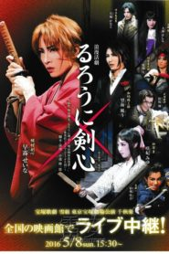 Takarazuka Revue - Rurouni Kenshin - The Romantic Story of a Meiji Swordsman-