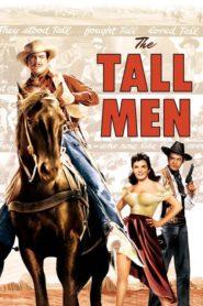 Uzun Boylu Adamlar