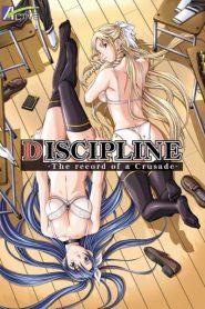 Discipline: The Hentai Academy
